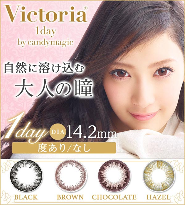 victoria1day2